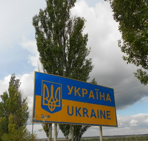 указатель Украина