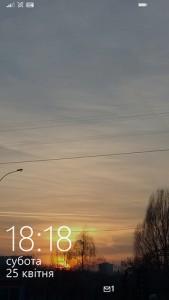 скриншот телефона