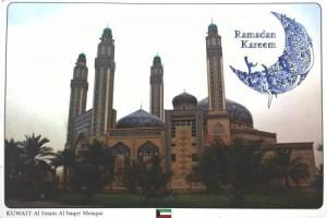 открытка из кувейта