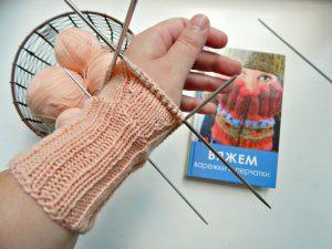 новая варежка и книга про то, как вязать варежки и перчатки